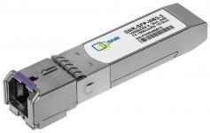 SNR-SFP-W53-3-I - Одноволоконный модуль, SFP WDM 1000Base-BX, разъем SC, рабочая длина волны Tx/Rx: 1550/1310нм, дальность до 3км (6dB), с поддержкой функции DDM купить в Казани Одноволоконный оптический модуль с форм фактором SFP для 1G Ethernet, соответсвует стандарту 1