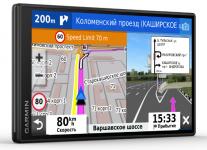 """Garmin DRIVESMART 55 RUSSIA MT (010-02037-46) - GPS-навигатор с экраном 5,5"""", интеллектуальными функциями и безрамочным дисплеем купить в Казани GPS-навигатор с экраном 5,5"""", интеллектуальными функциями и безрамочным дисплеем"""