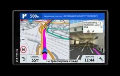Garmin DRIVESMART 61 RUS LMT (010-01681-46) - Умный навигатор с интеллектуальными функциями купить в Казани Продвинутая навигация с интеллектуальными функциямиПростой в использовании GPS-навигатор