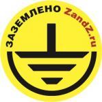 Комплект молниезащиты ZANDZ для частного дома с двускатной крышей без дымоходных труб (ZZ-200-002)