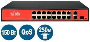 Wi-Tek WI-PS518GV - Неуправляемый коммутатор с функцией PoE, 16x 802.3at/af 100Base-TX + 2x 1000Base-T + 1x SFP, 150Вт