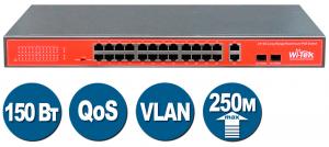 Wi-Tek WI-PS526GV - PoE-коммутатор неуправляемый, 24*802.3at/af 100Base-TX +  2*Combo 1000Base-T/SFP, 150Вт