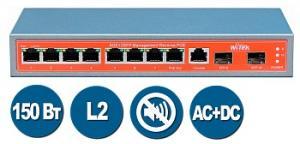 Wi-Tek WI-PMS310GF - Коммутатор управляемый L2 PoE 150Вт, порты 8 PoE GE + 2SFP