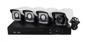 Longse PLC2004A1S200 - Комплект 4 уличные камеры 2Мп 6мм и регистратор