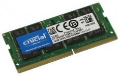 Модуль памяти класса DDR4, имеет объем 16 ГБ и260-контактный модуль SODIMM 1Rx8. Предельная частота работы устройства достигает 2400 МГц, апропускная способность – 19200 Мб/с