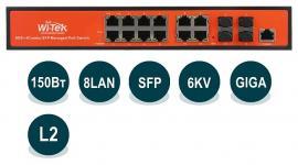 Wi-Tek WI-PMS312GF - Управляемый гигабитный L2 коммутатор 8 PoE портов 1000Base-T + 4 Combo 1000Base-T/SFP