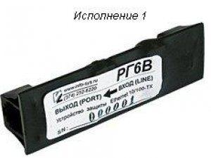 Грозозащита Info-Sys РГ6 (female-female) исполнение 1 в Казани