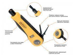 Устройство для заделки витой пары, ударного типа, Twist-Lock, без ножа, регулировка силы удара (NMC-3640R) Ударный инструмент Инструмент NMC-3640R предназначен для заделки кабеля на кроссах, патч-панелях, розетках и модулях