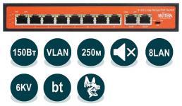 Wi-Tek WI-PS210G (v2) - Неуправляемый коммутатор с функцией PoE, 1x 802.3bt 100Base-TX + 7x 802.3at/af 100Base-TX + 2x 1000Base-T, 150Вт, Watchdog купить в Казани Неуправляемый коммутатор WI-PS210G с функцией PoE (Power over Ethernet), применяется в ин