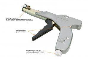 Устройство для затягивания и обрезки нейлоновых стяжек шириной от 2,2 мм до 4,8 мм, толщиной до 1,6 мм (NMC-328) в Казани