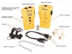 Наличие в арсенале монтажника кабельного тестера позволяет избежать многих ошибок и проблем при прокладке и монтаже сети, сделать работу продуктивной и надежной