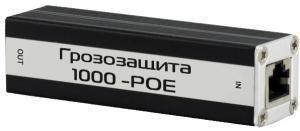 SNR-SP1G-POE -  Грозозащита для линий Ethernet 1G с PoE at/af купить в Казани Назначение:Эффективная защита порта Ethernet 10/100/1000 Mbps, а также для защиты цепей дистанцион