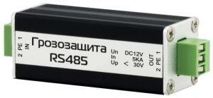 SNR-SP485 -  Грозозащита для низковольных цепей и интерфейсов.